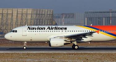 navion-airlines-punta-cana-cancun-habana-cuba